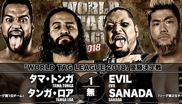 Résultats de NJPW World Tag League 2018