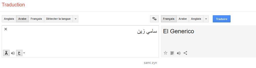 Easter Egg Google traduction Samizayn-translate